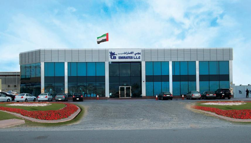 Would you like to know more about UB Emirates? Here it is.